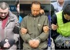 오원춘·김수철·김성관…얼굴 공개된 '흉악범'들