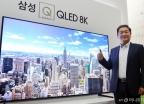 삼성전자, 퀀텀닷 기술 적용된 'OLED 8K' 출시