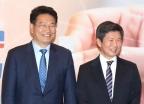 전경련, 남북경제교류특별위원회 출범
