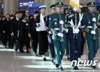 민춘기·김산해 애국지사 유해 봉영식