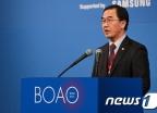 보아오포럼 2018 서울회의 오찬 연설하는 조명균 장관