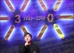 '갑상선암 투병' 허각, 신곡 '흔한 이별'로 1년만에 복귀