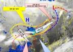중국 모래폭풍, 오늘 오후 서울 덮친다