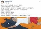 """공지영""""심상대가 내 허벅지 더듬어""""…성추행 폭로"""