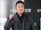 """마동석 측, 父 '빚투' 논란에 """"금액 반환 완료"""""""