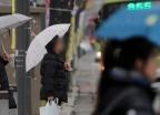 """[오늘 날씨]오후부터 남부지방 비…""""우산 챙기세요"""""""