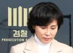 '오늘밤 김제동', 김혜경 보도 관련 이정렬 변호사와 공방