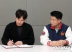 최정, SK 안 떠난다… '106억' FA 계약