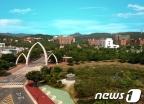 """경상대 """"베트남 유학생 일부 이탈… 집단 잠적 아냐"""""""
