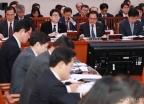 남북경협특위 출석한 관계부처 장관들