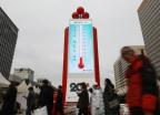 [내일 날씨]대체로 흐린 날씨…낮 기온 7~12도