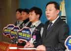 김종훈 의원, '광주형 일자리' 일방추진 중단 촉구