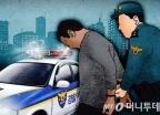 택시서 난동, 경찰 넘어뜨린 항공사 대표 징역형