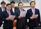 민주당-한국당, 내년도 예산안 합의
