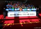 야3당 '연동형비례대표제, 기득권 양당 결단 촉구'