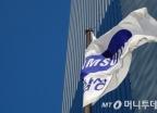 경영 손 뗀 이서현…삼성가 '트로이카' 지각변동