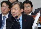 """[유동주의 PPL] """"사시도 합격 못한 조국과 박상기가…"""""""