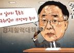 """""""올해 신규취업자 15만명 증가"""" 목표가 잘못된 이유"""