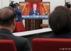 한국당, 문재인 대통령 신년 기자회견 시청