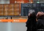 '가상자산 열풍' 상징 빗썸 광화문 고객센터 문 닫다