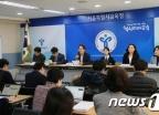 서울시교육청 '편안한 교복 추진'
