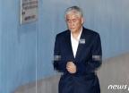 최경환 의원 항소심 선고공판 출석