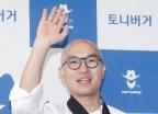 """'이태원 터줏대감' 홍석천, 식당 2곳 폐업…""""임대료 폭등"""""""