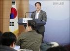 금융위, '합리적인 대출금리 산정 방안 발표'