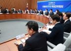 민주당 확대간부회의
