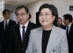 이혜훈 위원장, 첫 정보위 전체회의