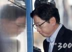 김경수 구속…민주당이 쏘아올린 작은 공?
