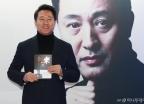오세훈 출판기념회 개최 '출마선언은 아직...'
