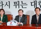 자유한국당 비대위원회의