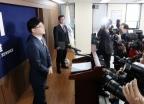 검찰, 사법농단 중간 수사결과 발표