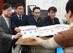 여·야4당, '5.18 망언' 김진태·김순례·이종명 징계안 제출