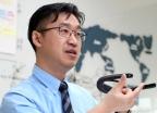 삼성 떠나 460억 기업대표로…신동빈이 반한 기술력