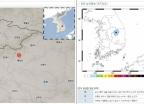 """경북 예천 인근 규모 2.4 지진…기상청 """"피해 없을 것"""""""