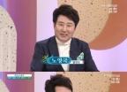 """노영국 """"서갑숙과 이혼 사유, 루머와 달라"""""""