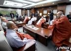 5기 화쟁위원들 만난 원행 총무원장