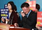 '유치원3법 통과 촉구' 눈물의 기자회견