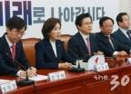 """나경원 """"해방 후 반민특위로 국민 분열…'친일 올가미' 잘못"""""""
