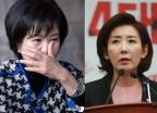 """손혜원 VS 나경원, 질긴 악연…""""아버지를 입에 올리지 마라"""""""