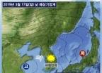 [내일 날씨]서울 낮최고 12℃…미세먼지 '보통'