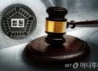 처제 8년간 성폭행한 40대 남성 '징역 15년' 구형