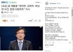 """윤지오, """"故 장자연 사건 언급한 文 대통령에 감사"""""""