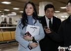 """'실명 공개' 윤지오 압박한 왕종명에 """"당장 사과하라"""" 비난 폭주"""