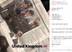 '버닝썬 나비효과' 일으킨, 김상교는 누구?