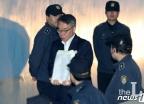 """임종헌 """"검사님 웃지 마세요"""" 한마디에…얼굴 굳어진 재판부"""