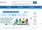 '월 10만원' 아동수당, 신청 안 하면 못 받아…방법은?