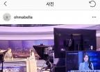 """윤지오 """"왕종명 사과했다…걱정 끼쳐 죄송"""""""